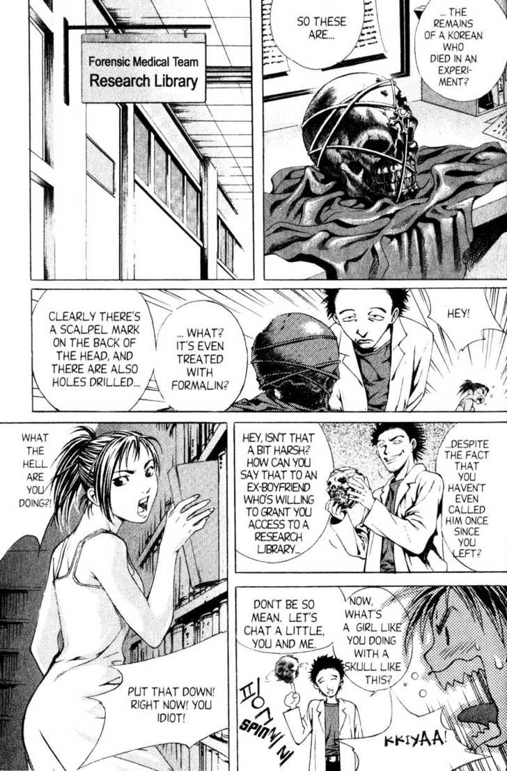 Island 34 Page 2
