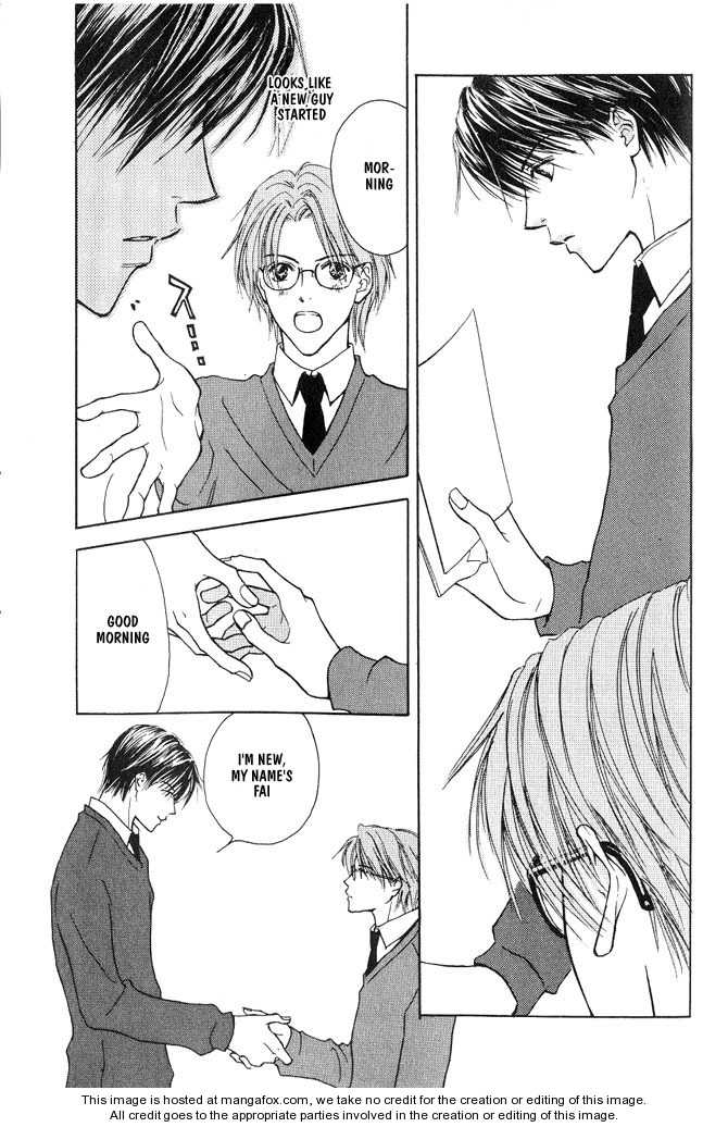 Bishounen no Koi 2 Page 4