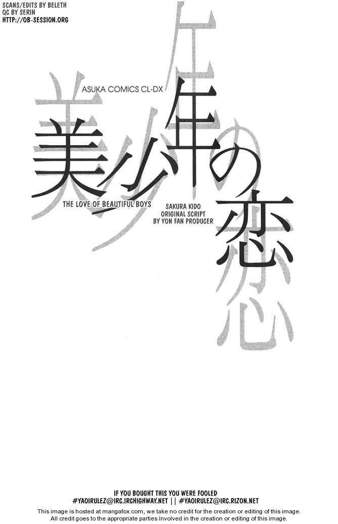 Bishounen no Koi 3 Page 1