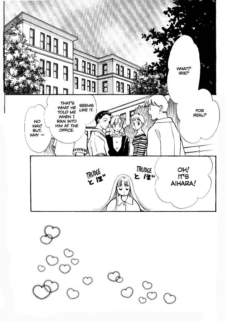 Itazura na Kiss 35 Page 3