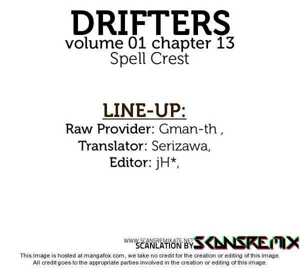 Drifters 13 Page 1