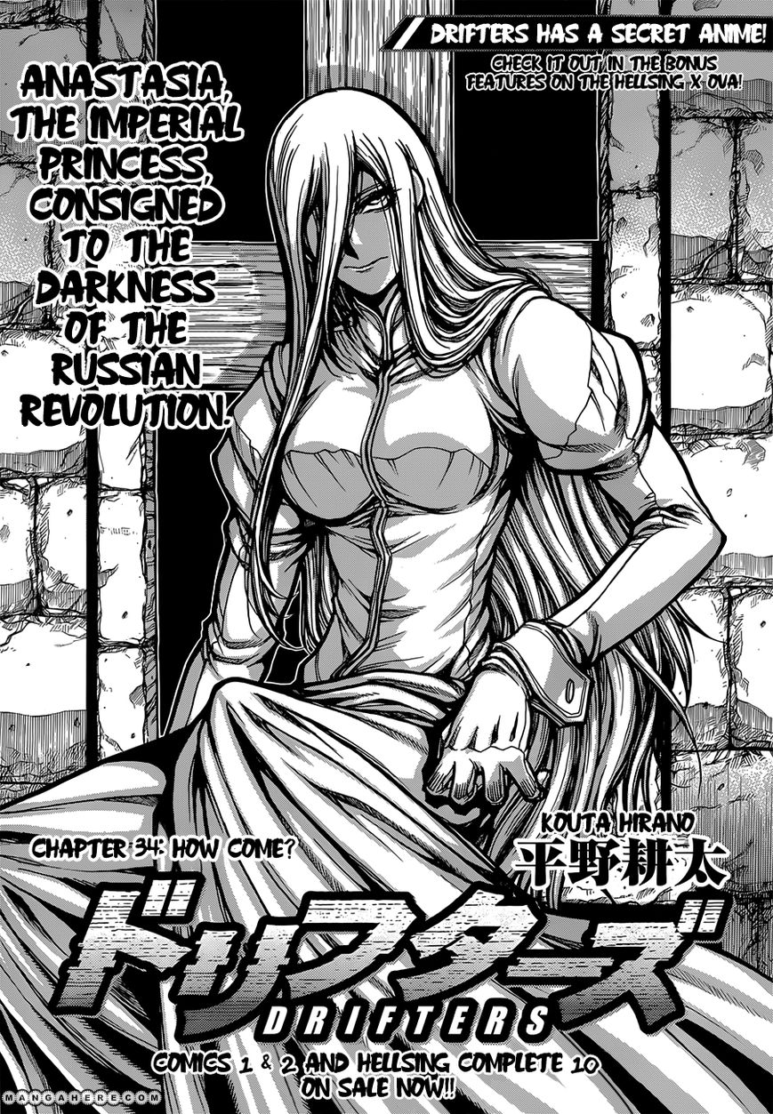 Drifters 34 Page 2