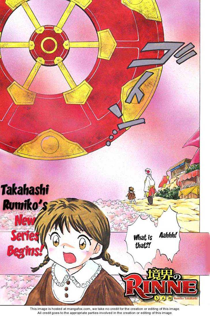 Kyoukai no Rinne 1 Page 2