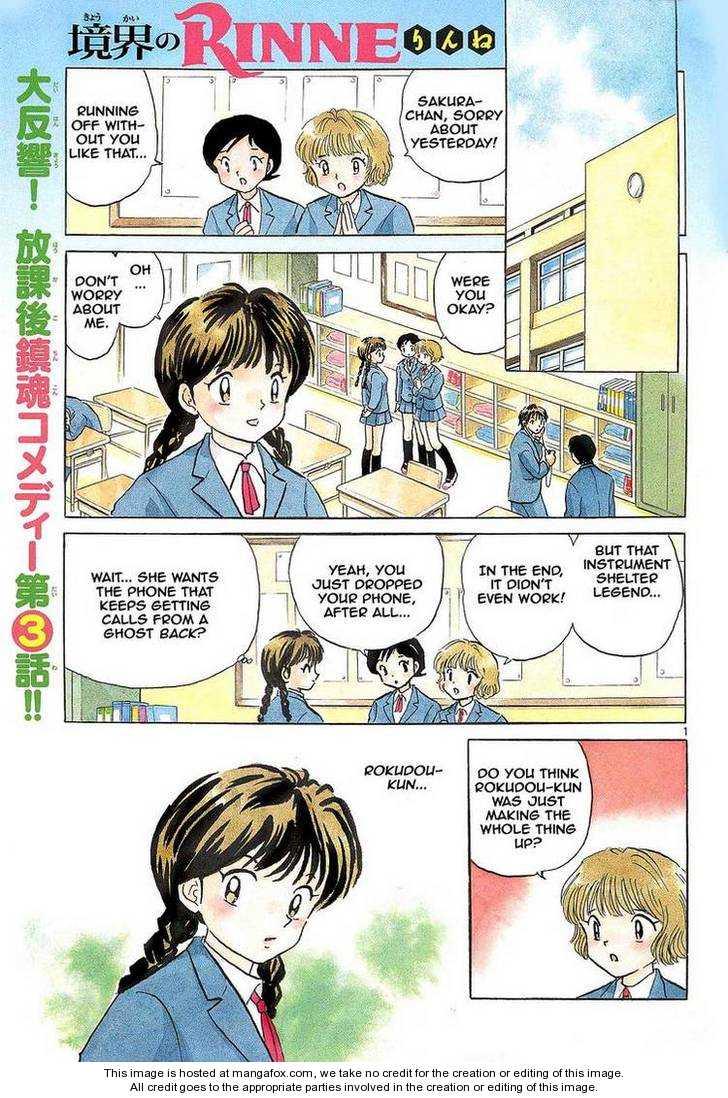 Kyoukai no Rinne 3 Page 2