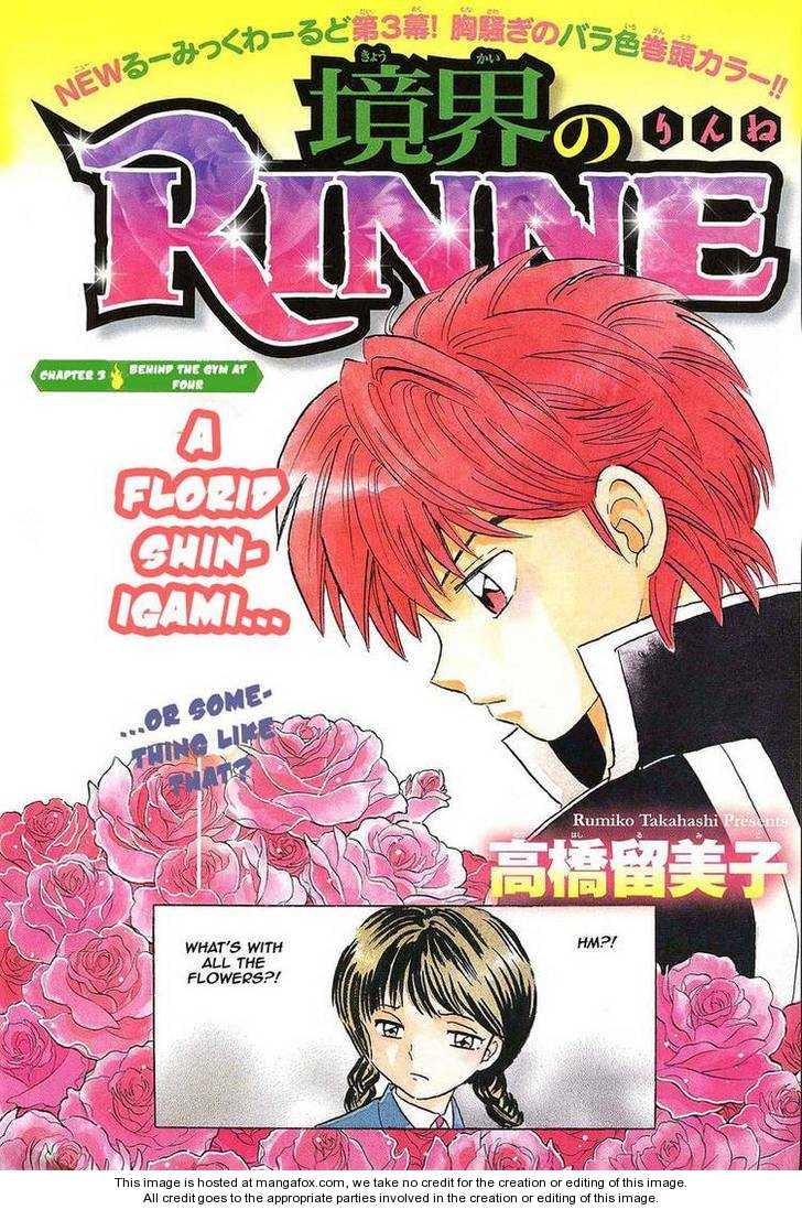 Kyoukai no Rinne 3 Page 3