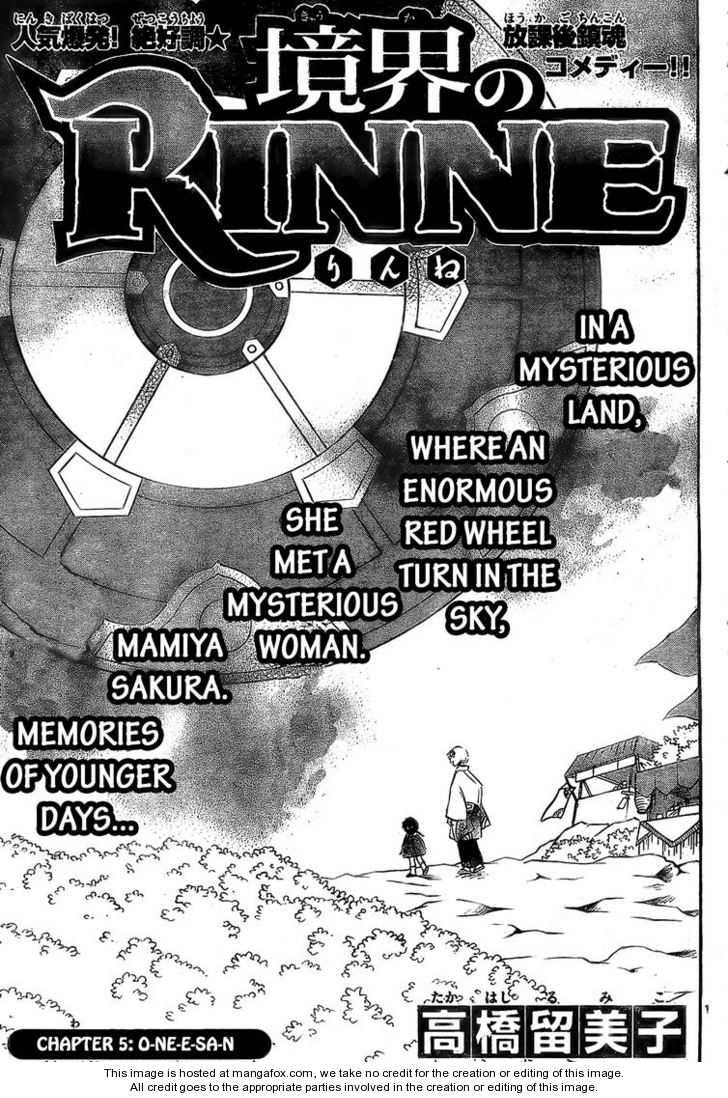 Kyoukai no Rinne 5 Page 1
