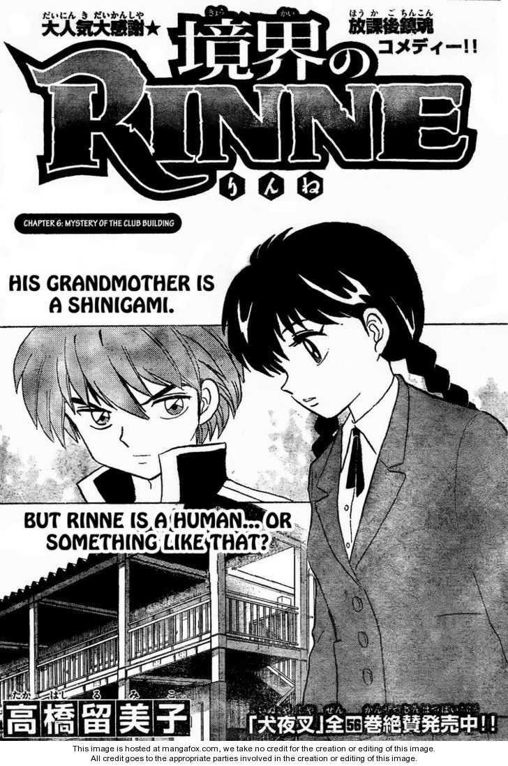 Kyoukai no Rinne 6 Page 1
