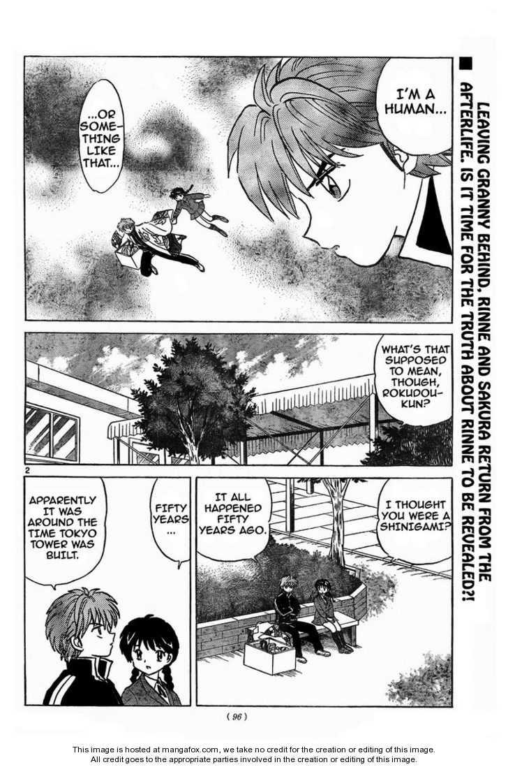 Kyoukai no Rinne 6 Page 2