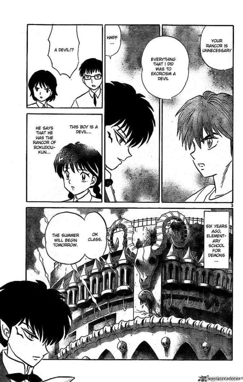 Kyoukai no Rinne 14 Page 3