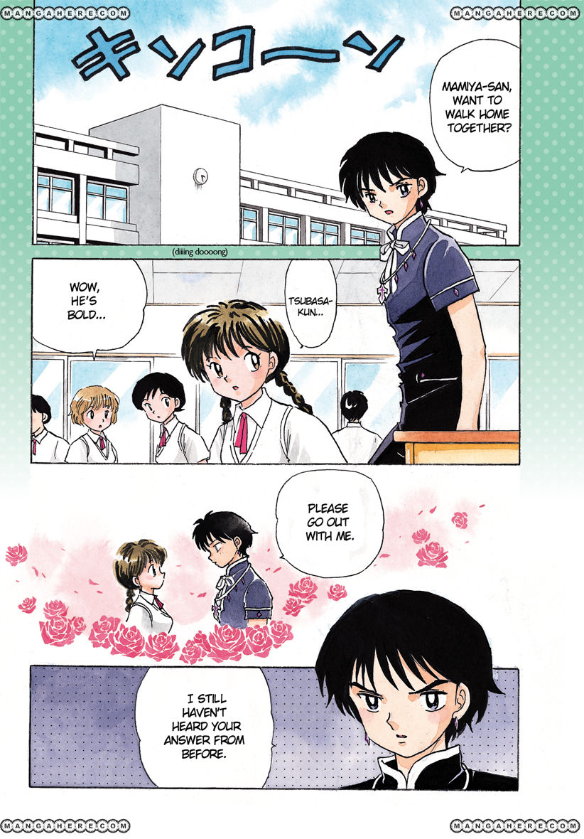 Kyoukai no Rinne 20 Page 2