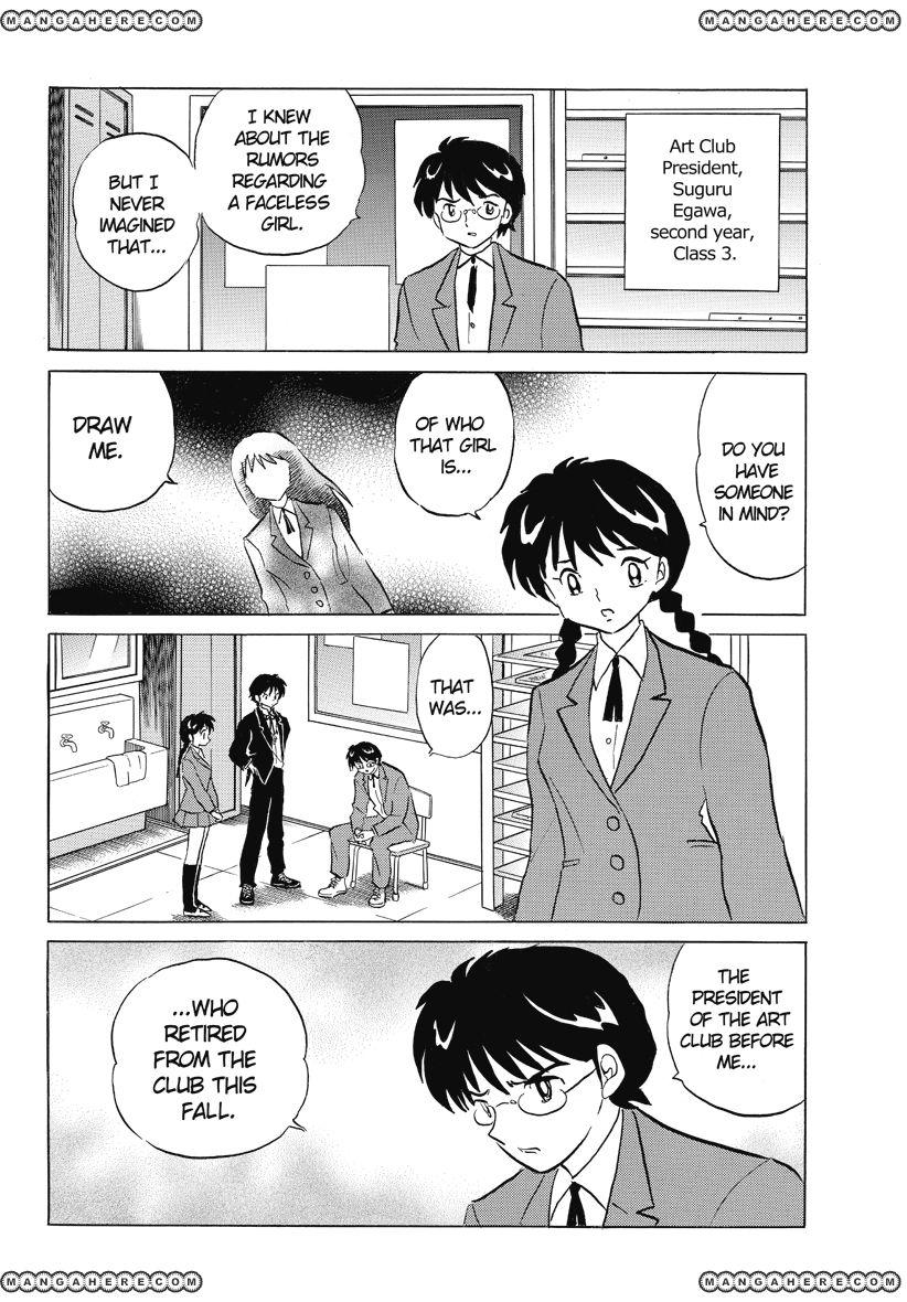 Kyoukai no Rinne 28 Page 2