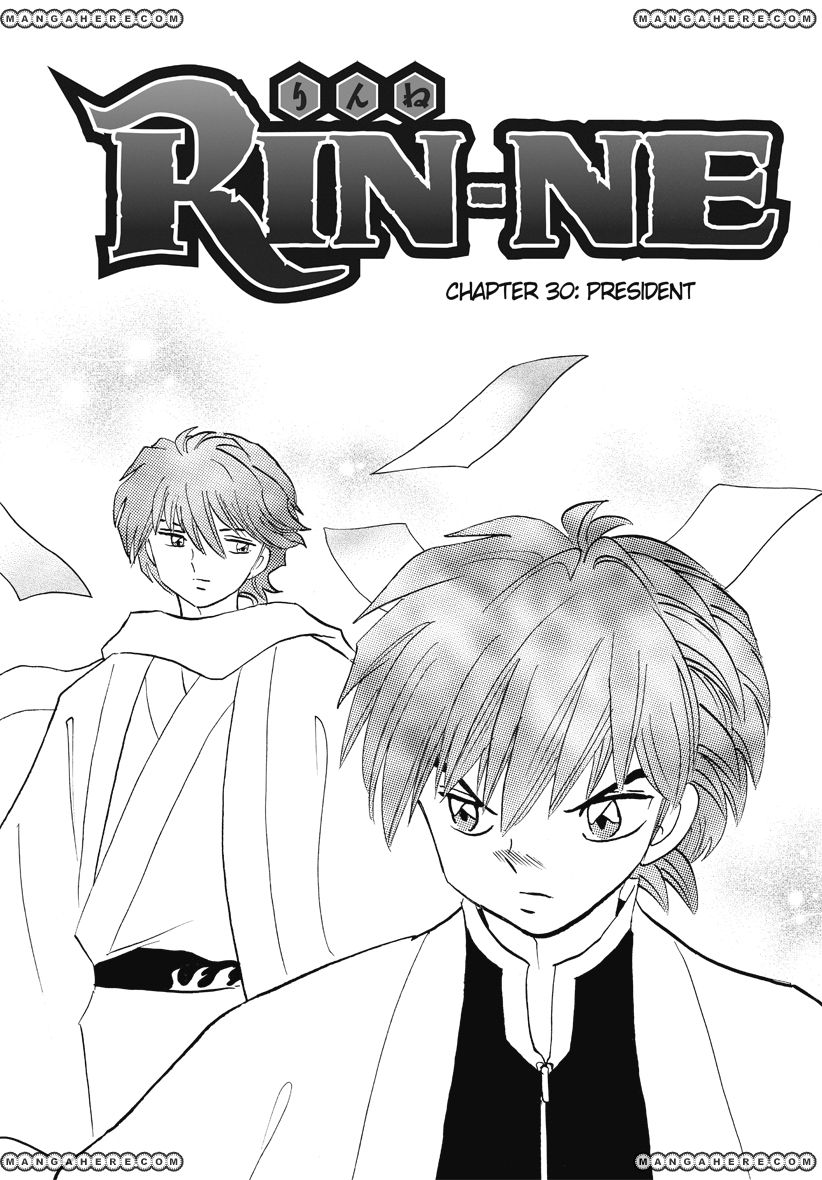 Kyoukai no Rinne 30 Page 1