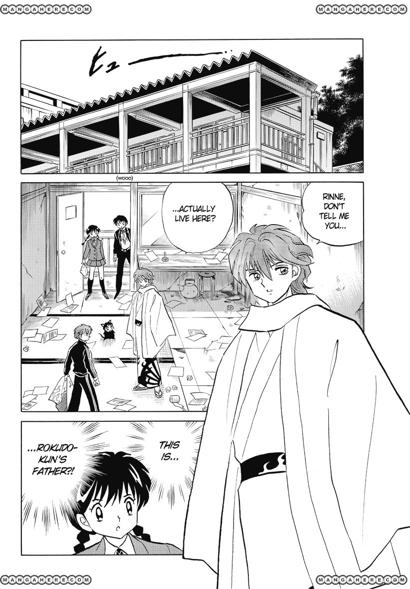 Kyoukai no Rinne 30 Page 2