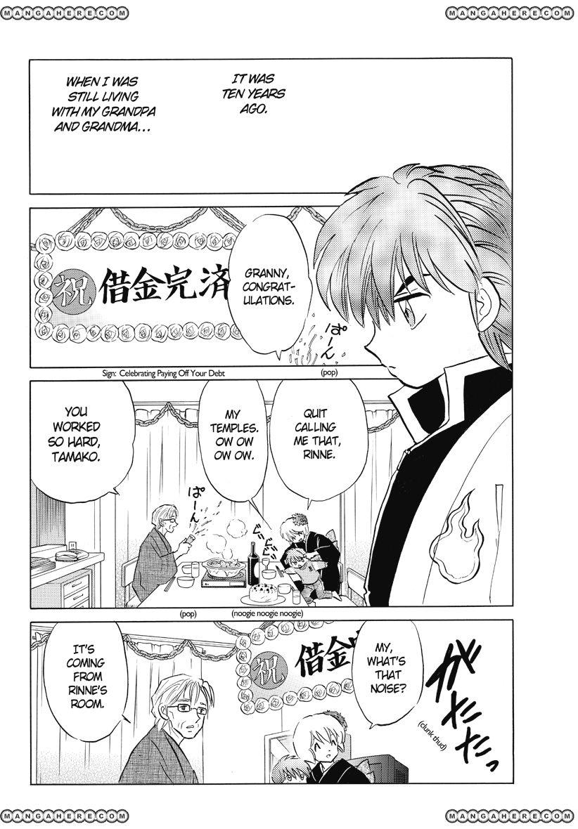 Kyoukai no Rinne 31 Page 2