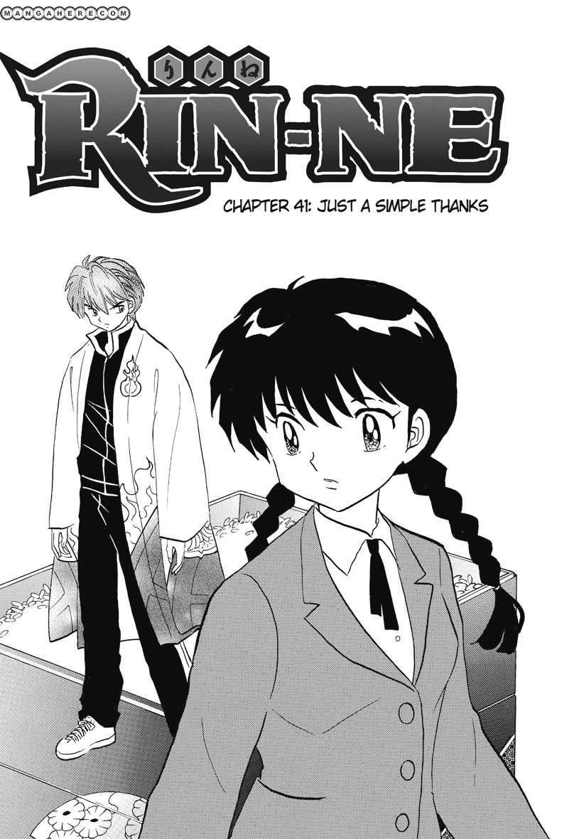 Kyoukai no Rinne 41 Page 1