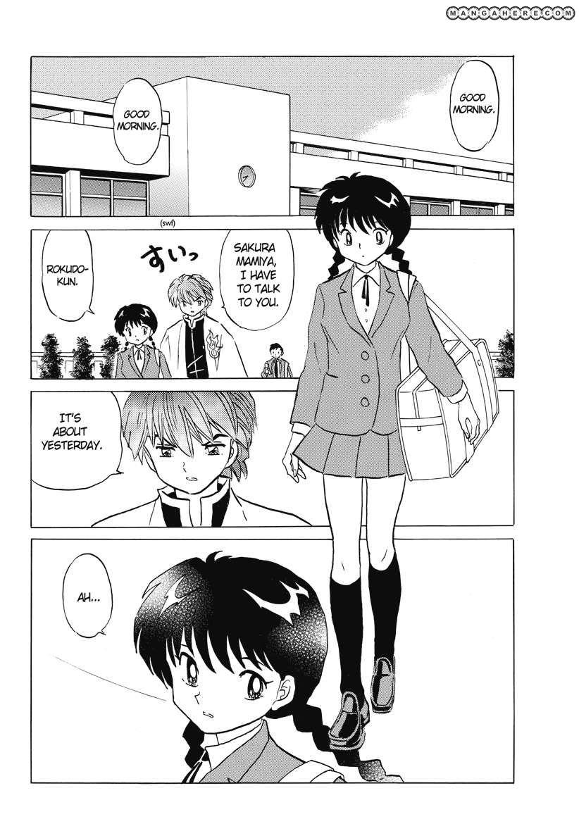 Kyoukai no Rinne 41 Page 2