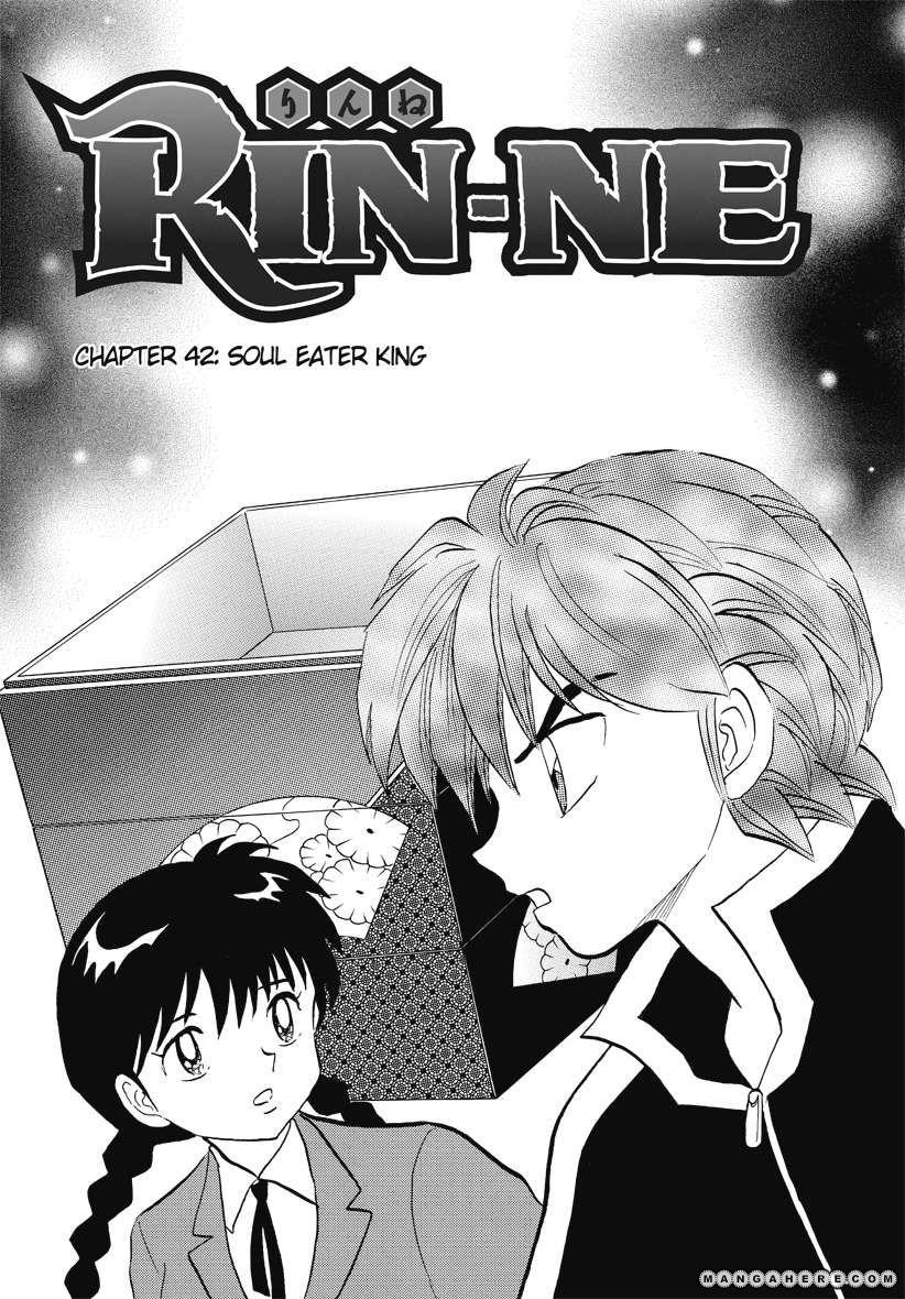 Kyoukai no Rinne 42 Page 1