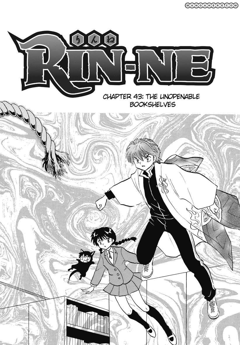 Kyoukai no Rinne 43 Page 1