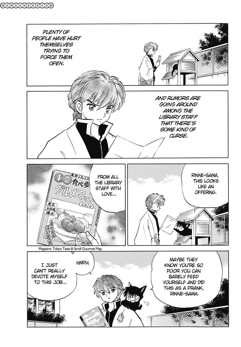 Kyoukai no Rinne 43 Page 3