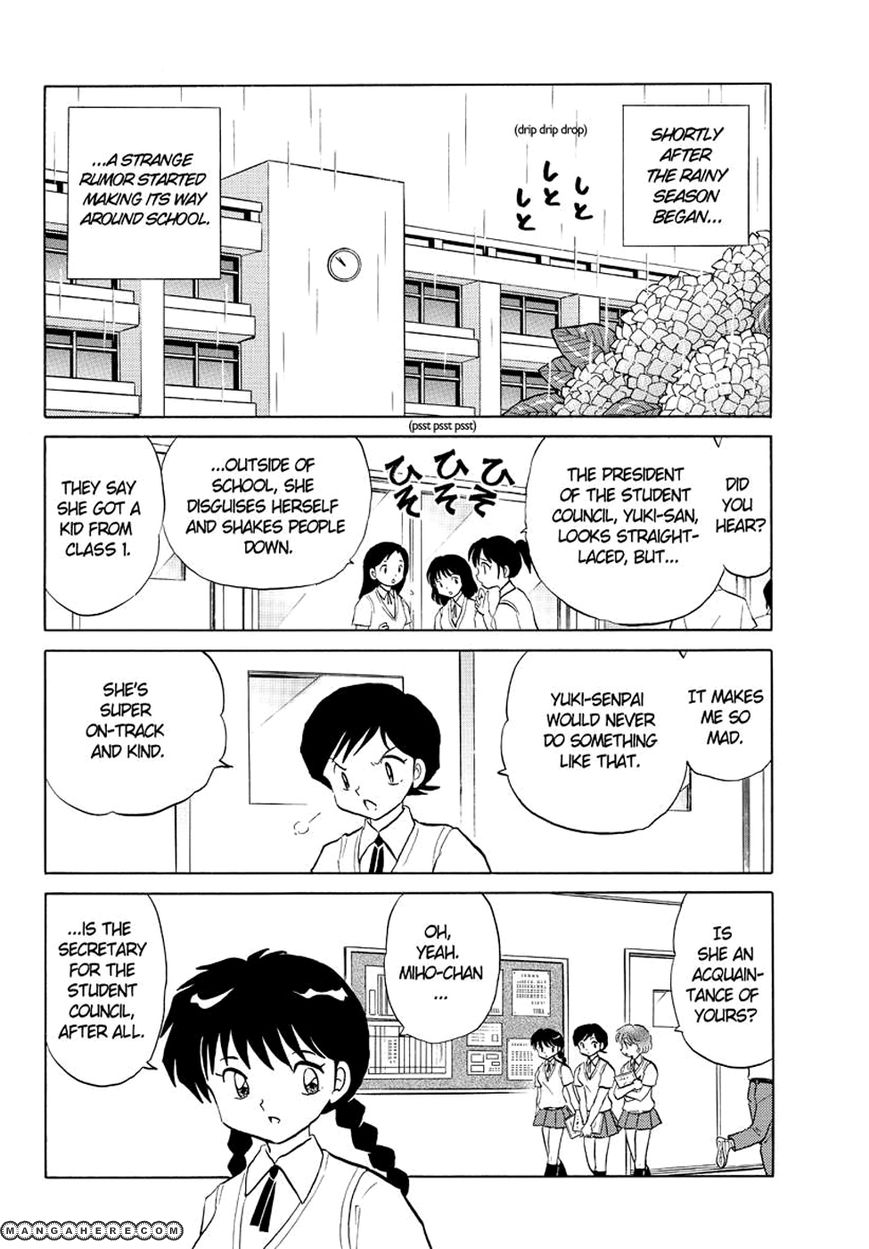 Kyoukai no Rinne 52 Page 2