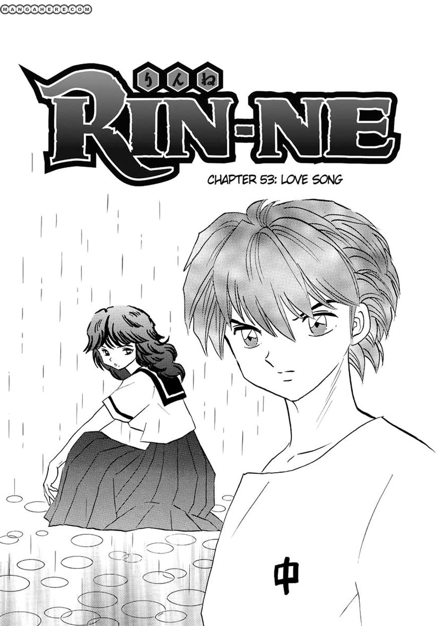 Kyoukai no Rinne 53 Page 1