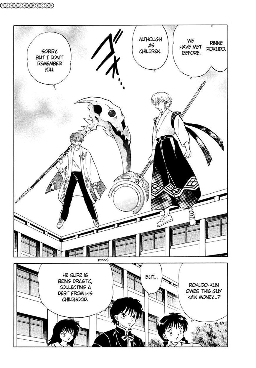 Kyoukai no Rinne 55 Page 2