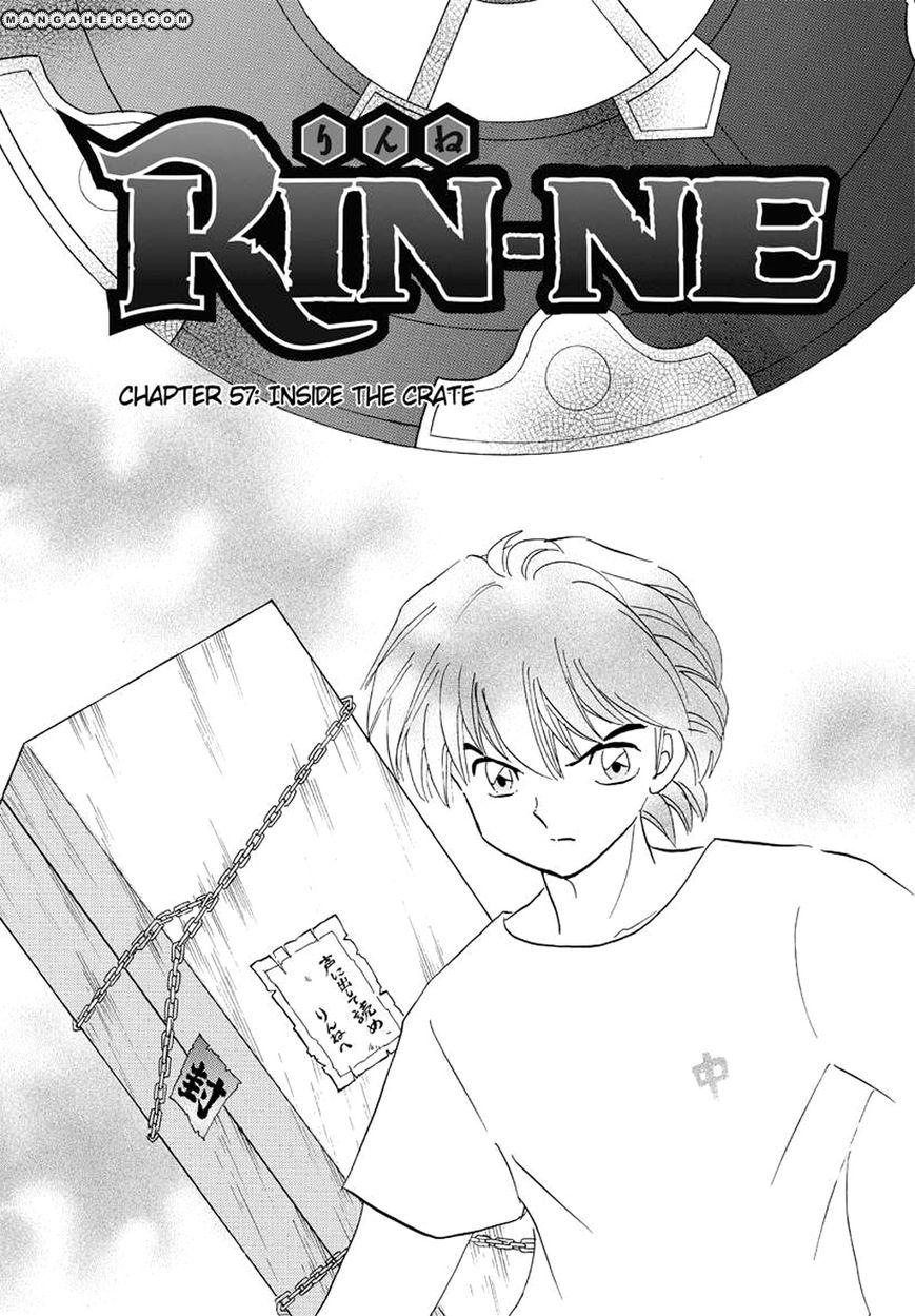Kyoukai no Rinne 57 Page 1