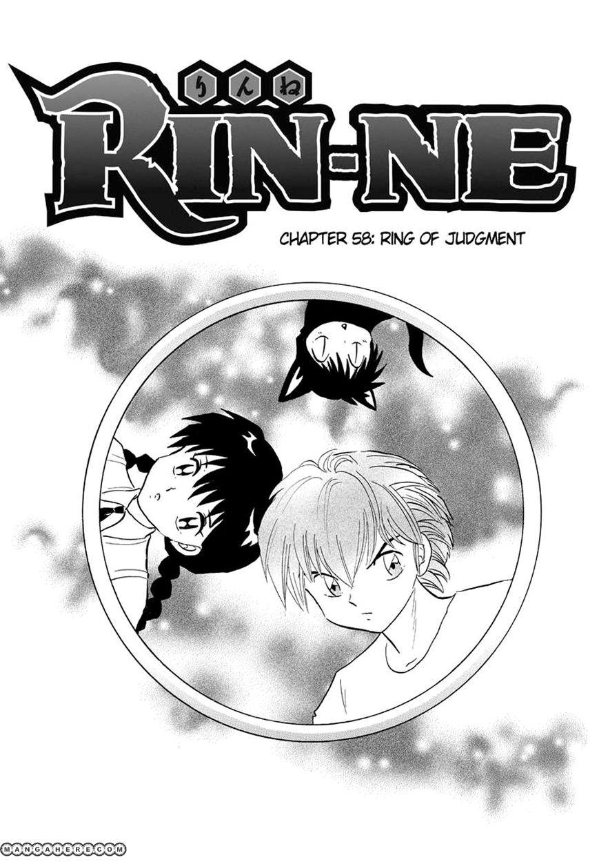Kyoukai no Rinne 58 Page 1