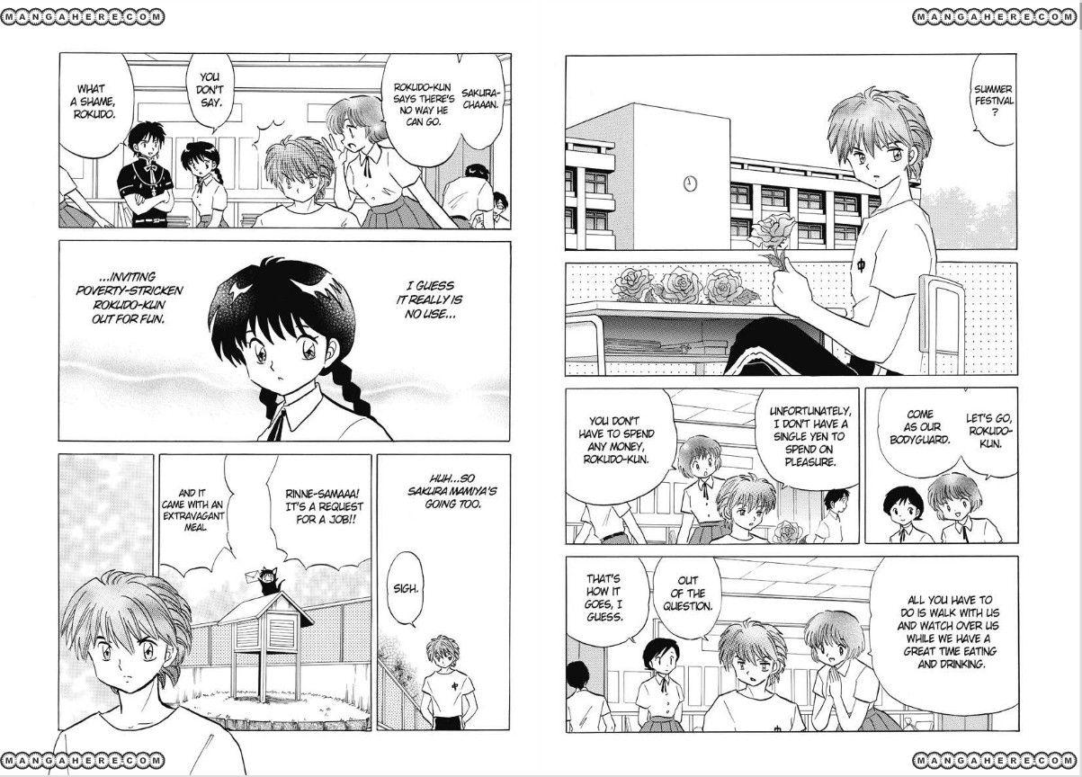 Kyoukai no Rinne 59 Page 2