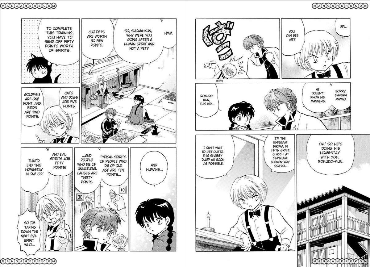 Kyoukai no Rinne 69 Page 4
