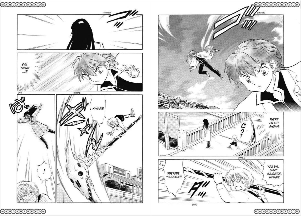 Kyoukai no Rinne 70 Page 3