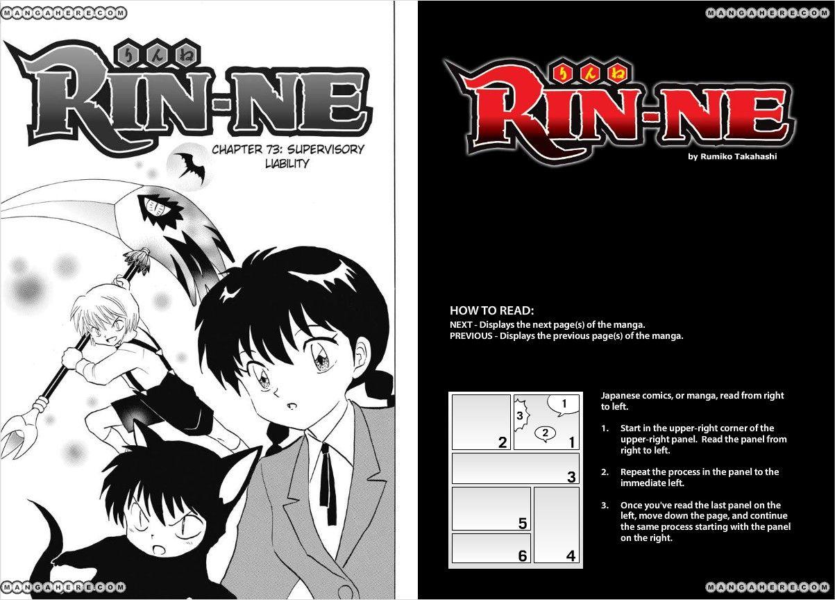 Kyoukai no Rinne 73 Page 1