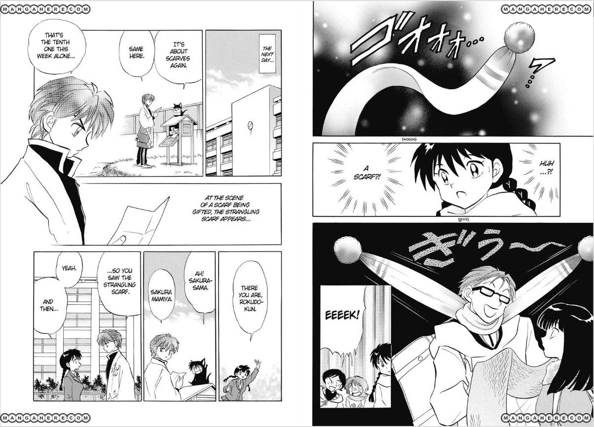 Kyoukai no Rinne 77 Page 3