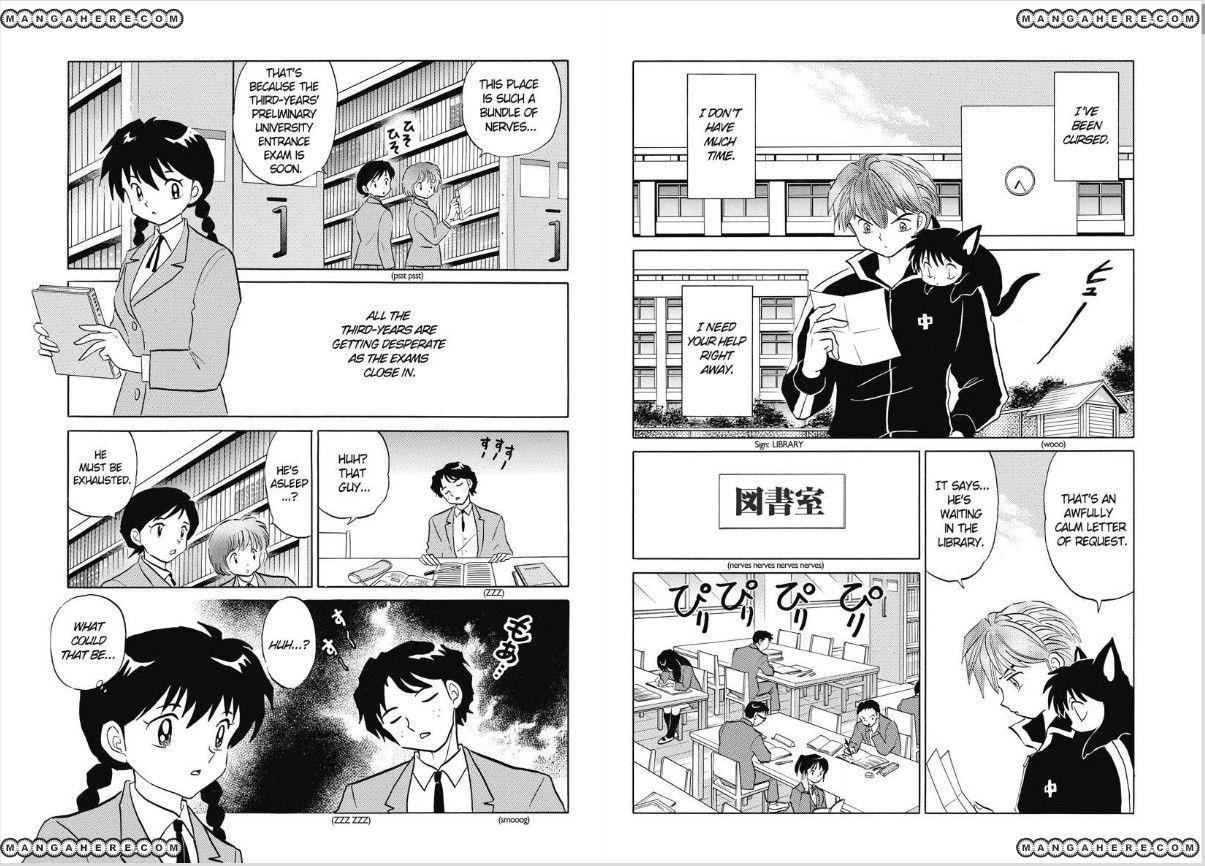 Kyoukai no Rinne 79 Page 2