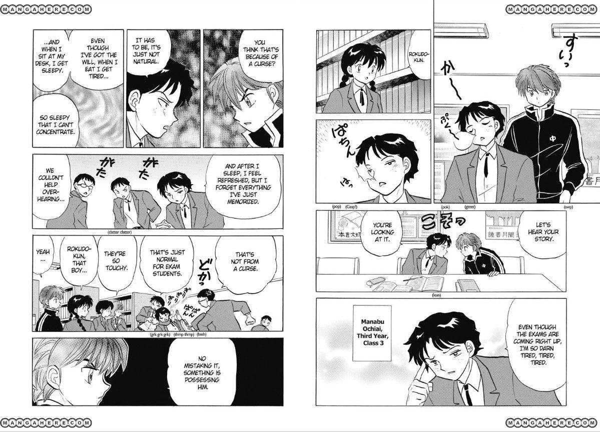 Kyoukai no Rinne 79 Page 3