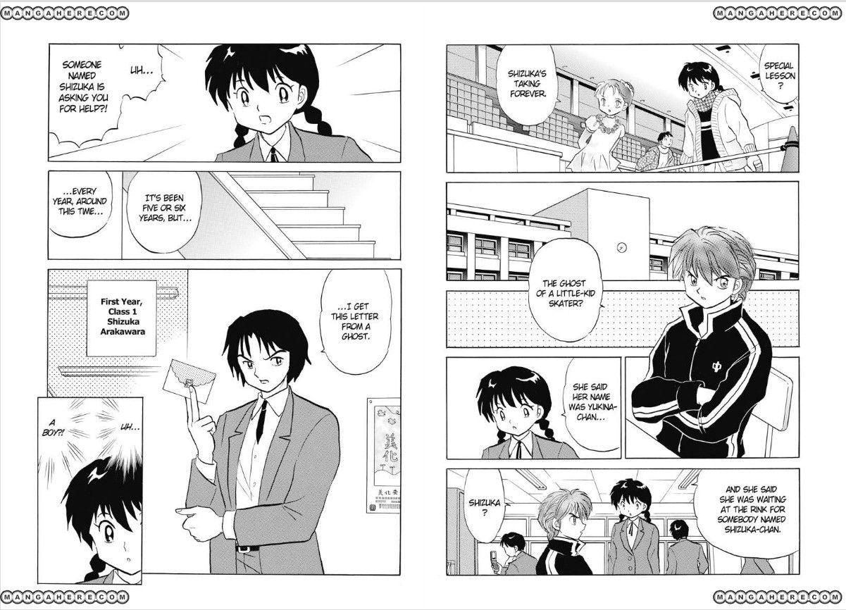 Kyoukai no Rinne 80 Page 4