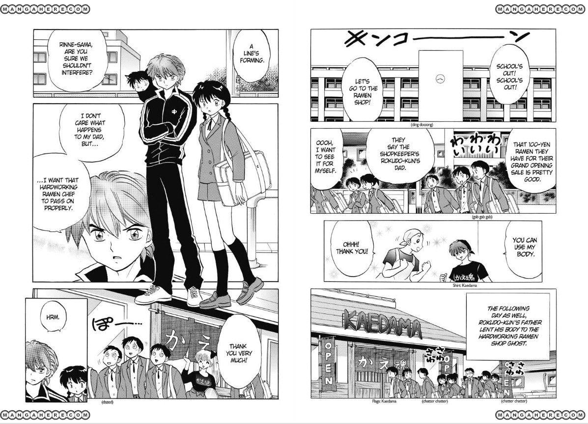 Kyoukai no Rinne 85 Page 2