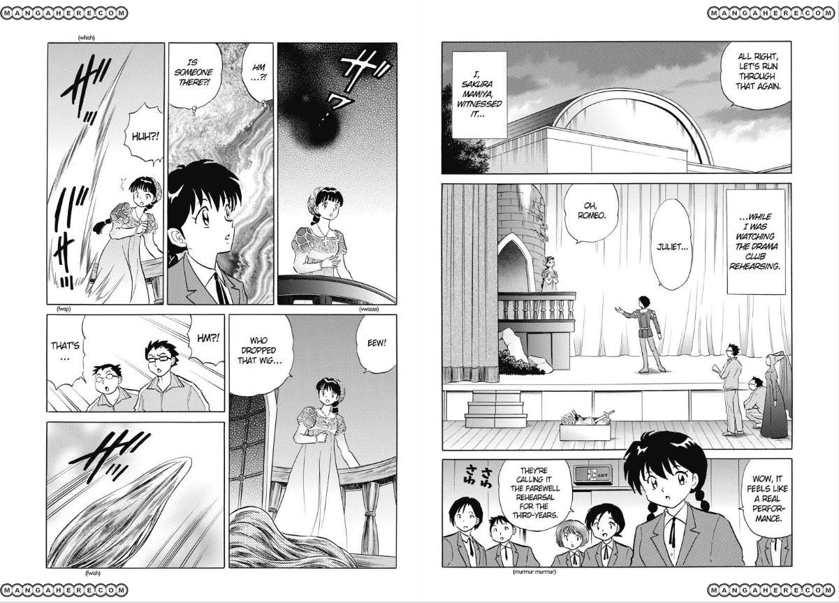 Kyoukai no Rinne 86 Page 2