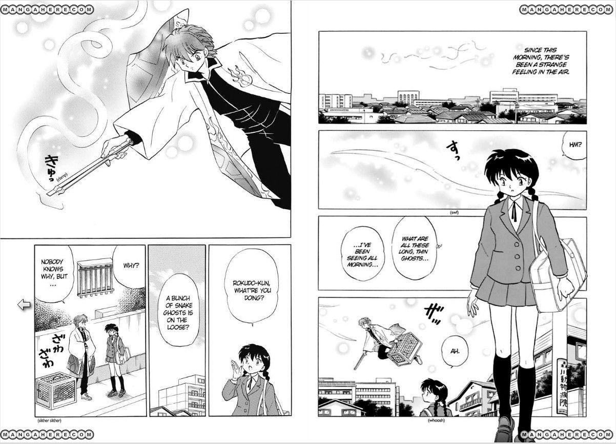 Kyoukai no Rinne 87 Page 2