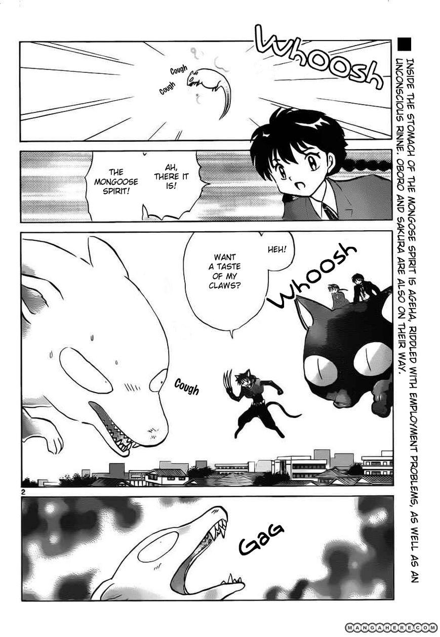 Kyoukai no Rinne 90 Page 2