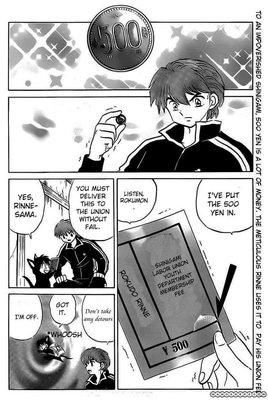Kyoukai no Rinne 94 Page 2