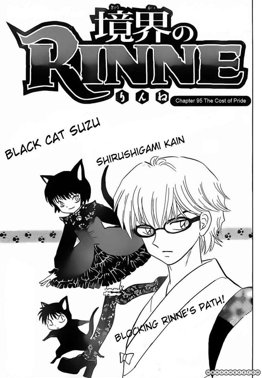 Kyoukai no Rinne 95 Page 1