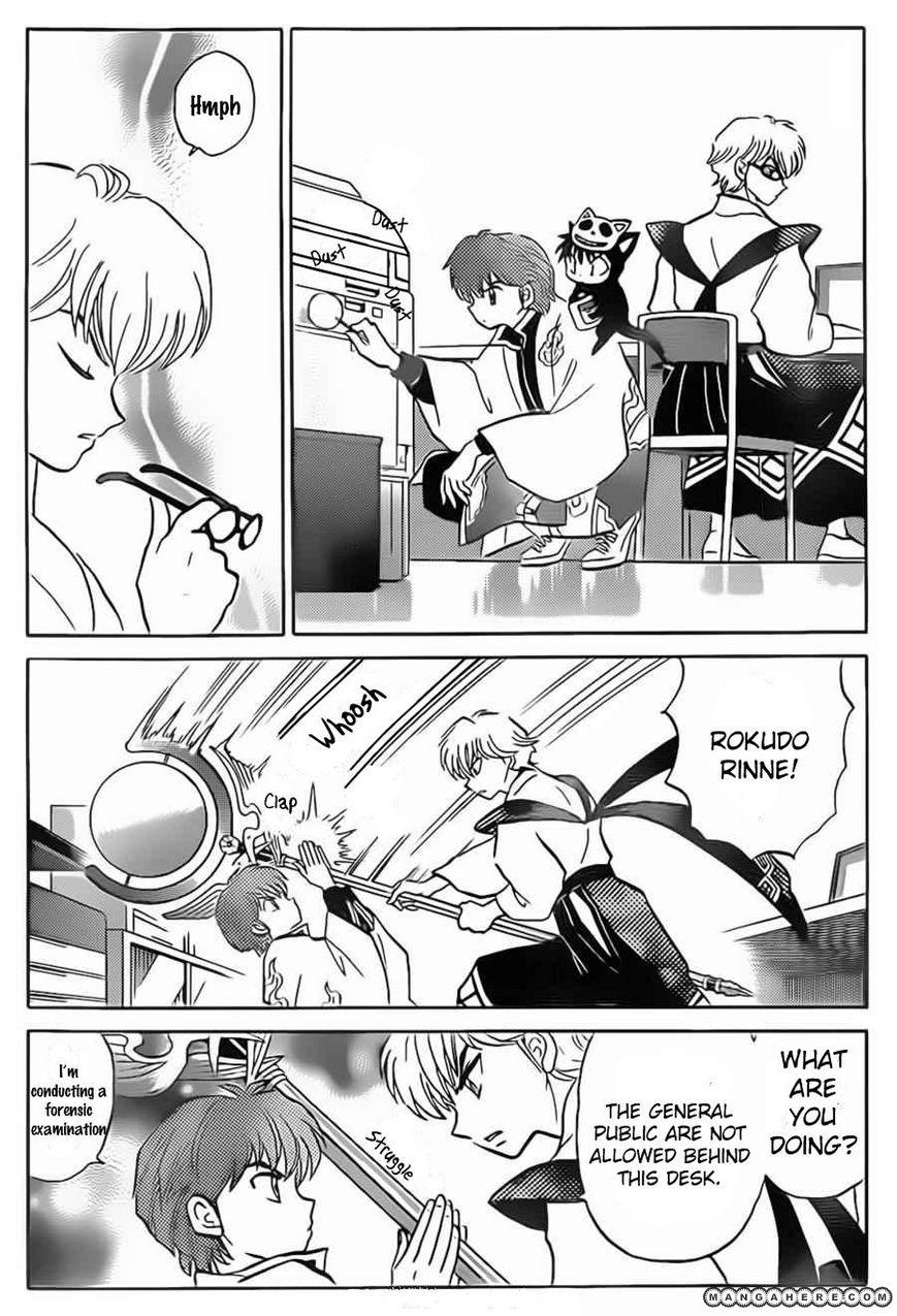 Kyoukai no Rinne 95 Page 3
