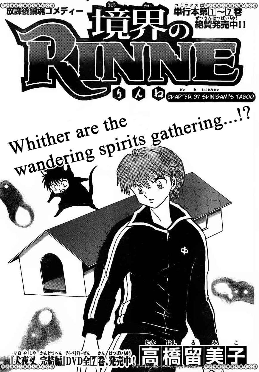 Kyoukai no Rinne 97 Page 1