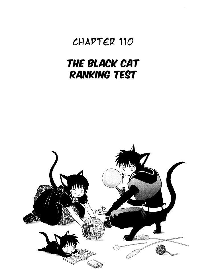 Kyoukai no Rinne 110 Page 2