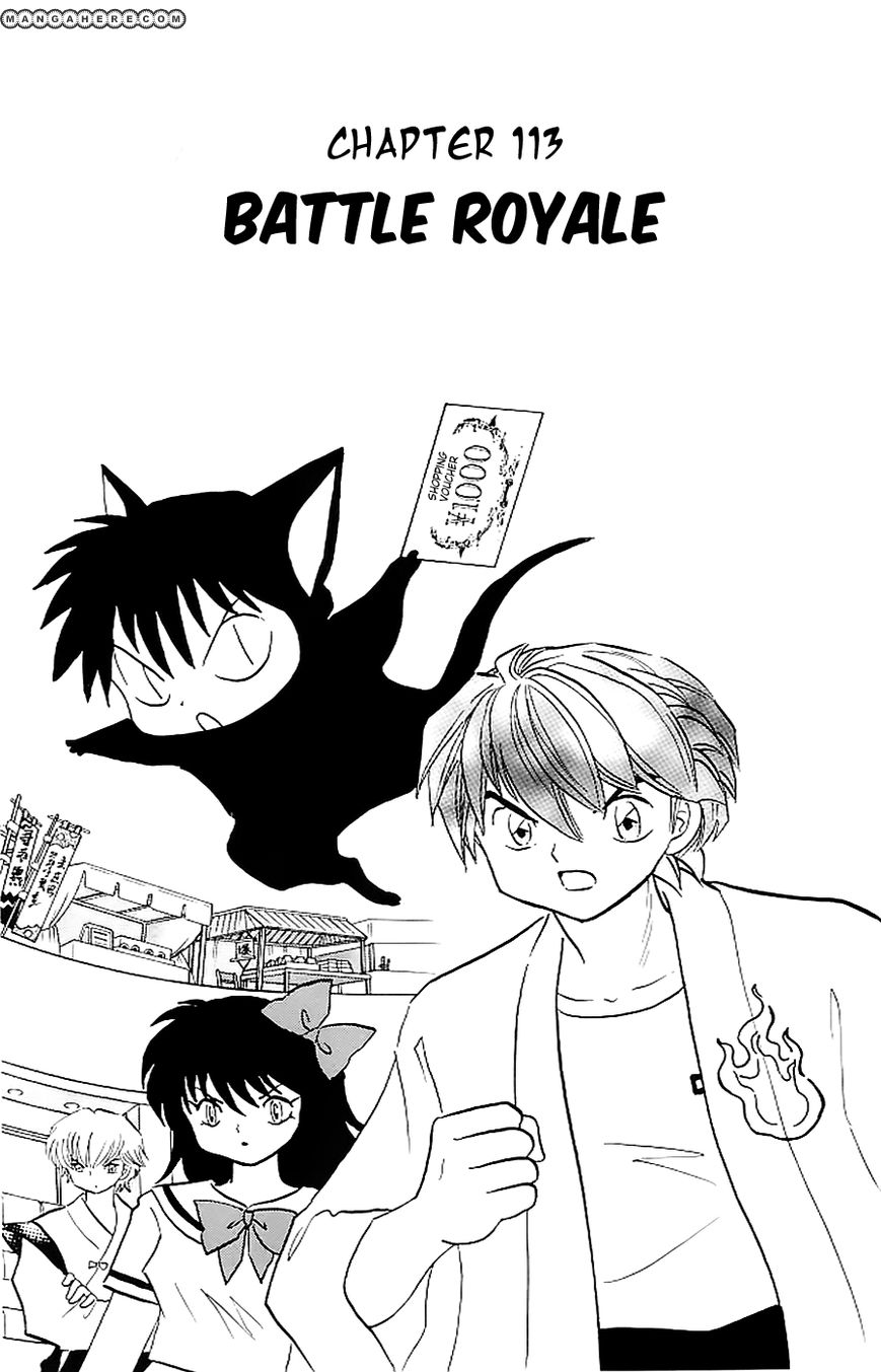 Kyoukai no Rinne 113 Page 1