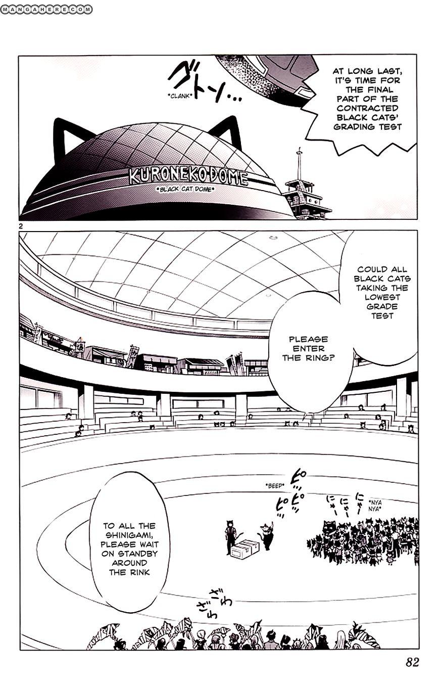 Kyoukai no Rinne 113 Page 2