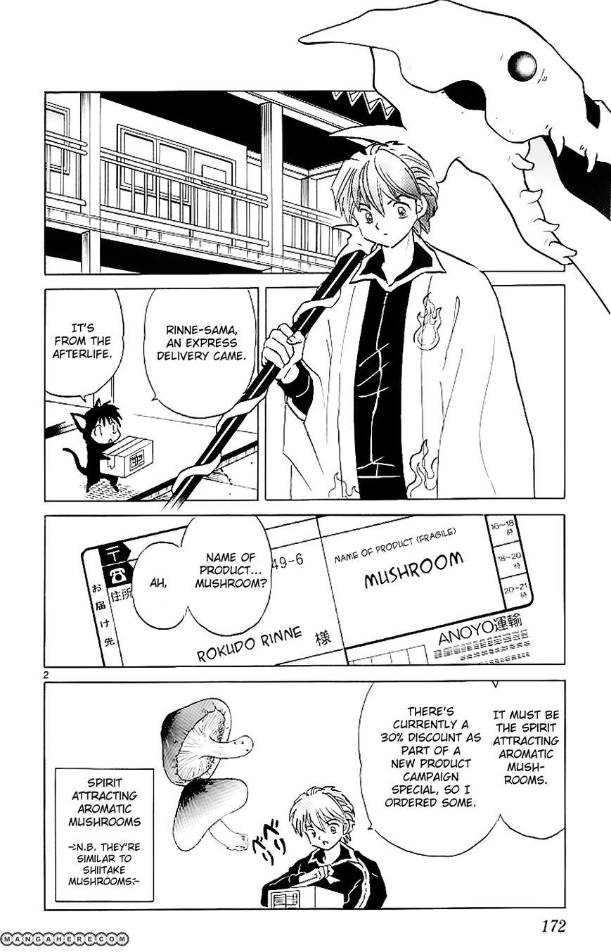 Kyoukai no Rinne 118 Page 2