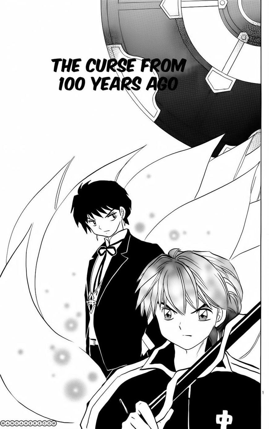 Kyoukai no Rinne 132 Page 1