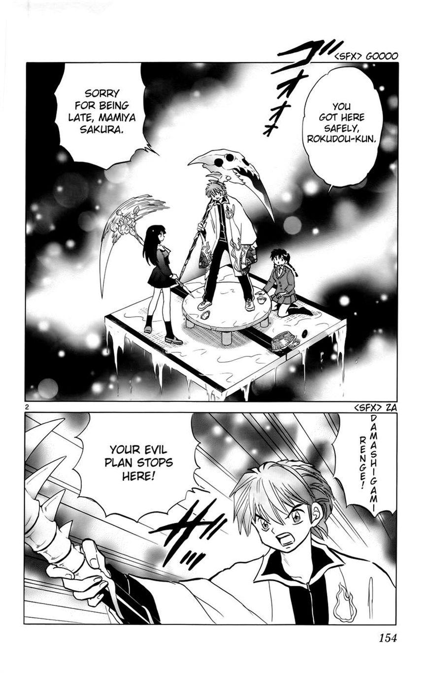 Kyoukai no Rinne 137 Page 2